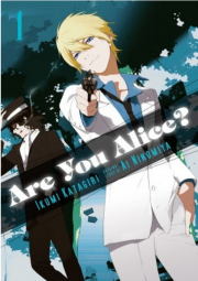 are-you-alice-1