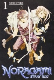 noragami-stray-god-1