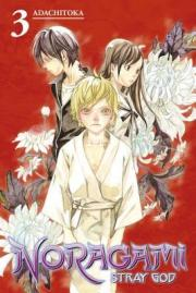noragami-stray-god-3